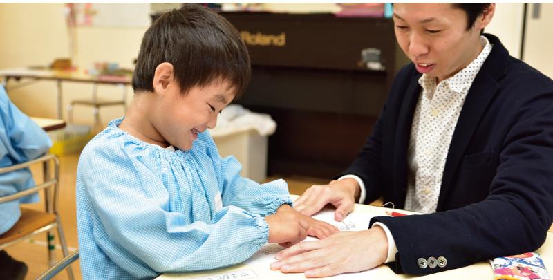 白菊幼稚園 トップページ画像